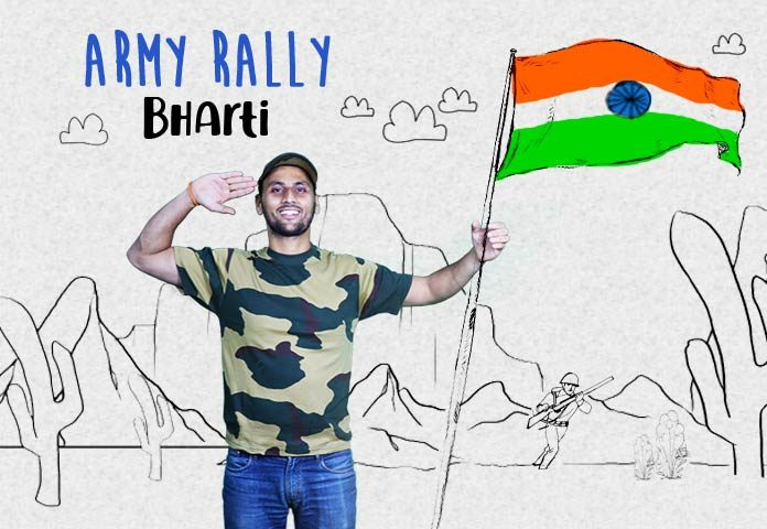 army_rally_bharti