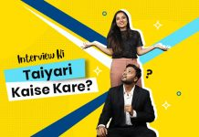 interview ki tayari kaise ki jaye in hindi