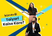 interview ki tayari kaise ki jaye in hindi