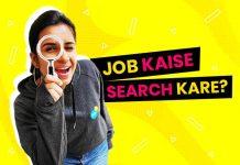job_kaise_search_kare