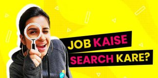 job_kaise_search_kare