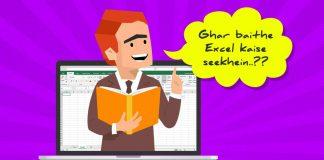 Ghar baithe online kaise seekhein MS Excel in Hindi