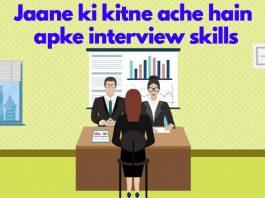 Jaaniye Interview mein kya-kya poocha jata hai?