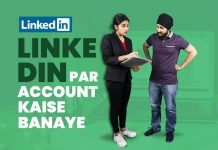 linkedin pe account kaise banaye