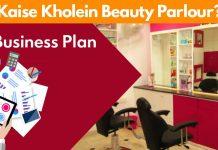 Kaise shuru karein beauty parlor business