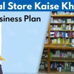 is image mein bataya gaya hai ke Medical store business kaise shuru kar sakte hain