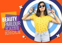 ladies_beauty_parlour_business