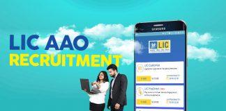 lic aao recruitment admit card 2019