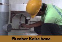 Plumber Engineer aur Plumber Ka Kaam in Hindi