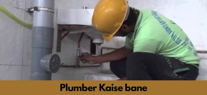 Plumber Engineer aur Plumber Ka Kaam in Hindi