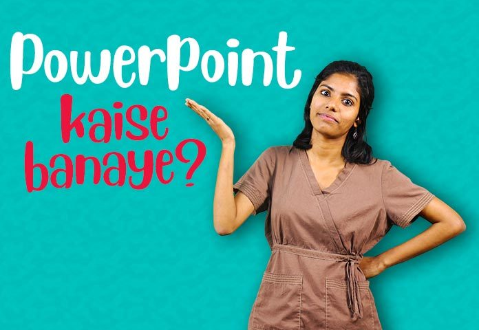PowerPoint (PPT) Presentation Kaise Banaye In Hindi