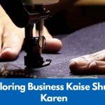 Tailoring business kaise shuru karein