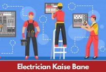ITI electrician jobs