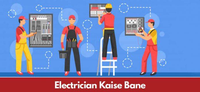 ITI Electrician Jobs Ki Puri Jaankari