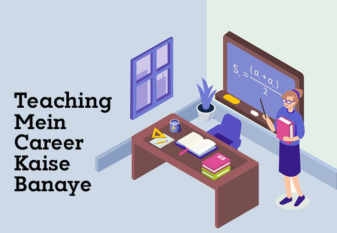 Teaching_Career