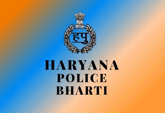 haryana-police-bharti-2019