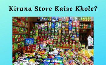 Kirana-Store-business-plan