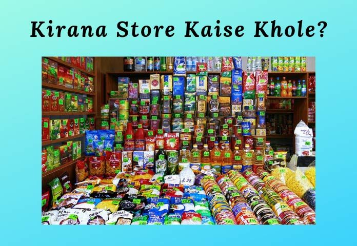 Kirana-Store-business-plan
