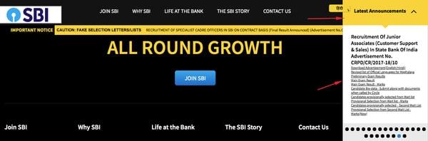 sbi website