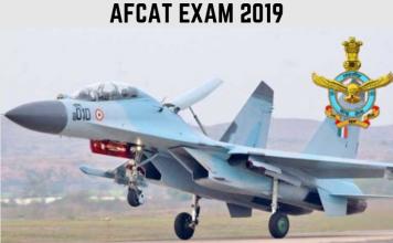 afcat_exam
