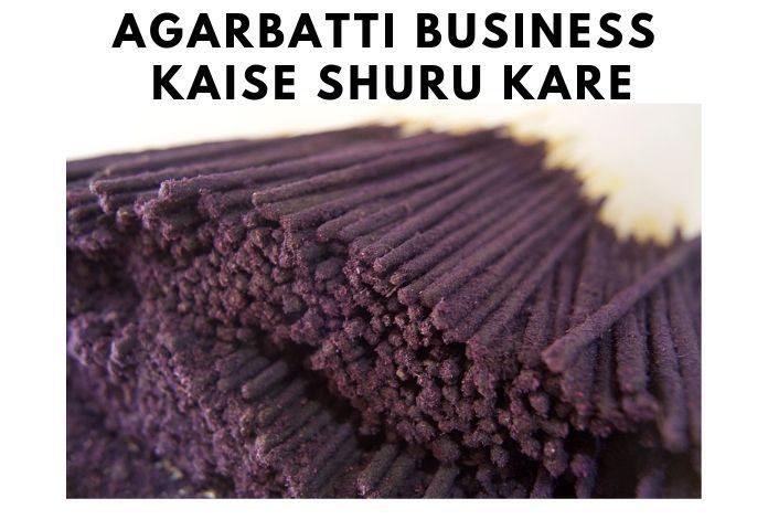 agarbatti_business