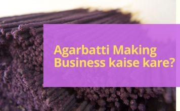 agarbatti making buisness kaise kare