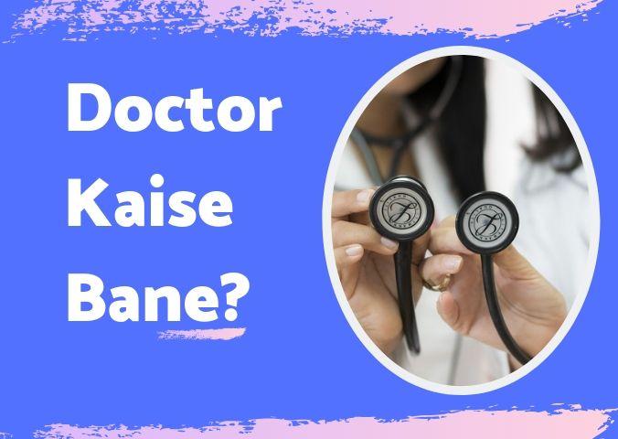 doctor kaise bane | doctor career ki puri jaankari