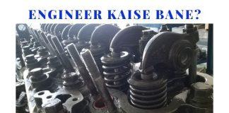 engineer_kaise_bane