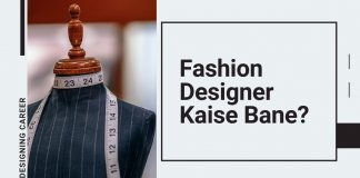 fashion designer kaise bane