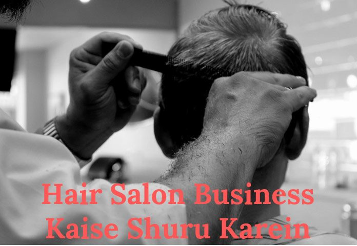 hair_salon_business