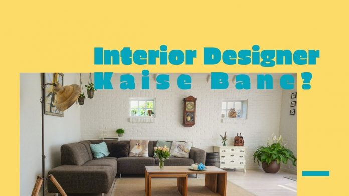 arts interior design courses after 12th graders