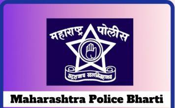 maharashtra police bharti ya maha police bharti ki puri jaankari