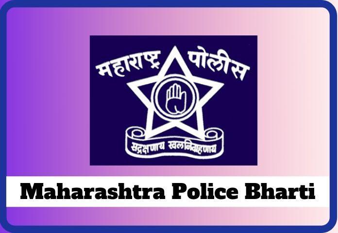 Maharashtra Police Bharti 2019|Mahapolice Bharti Constable