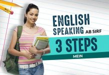 english speaking 3 steps mein sikhe