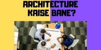 architecture kaise bane ki puri jaankari jaise nata exam, architecture career salary, job