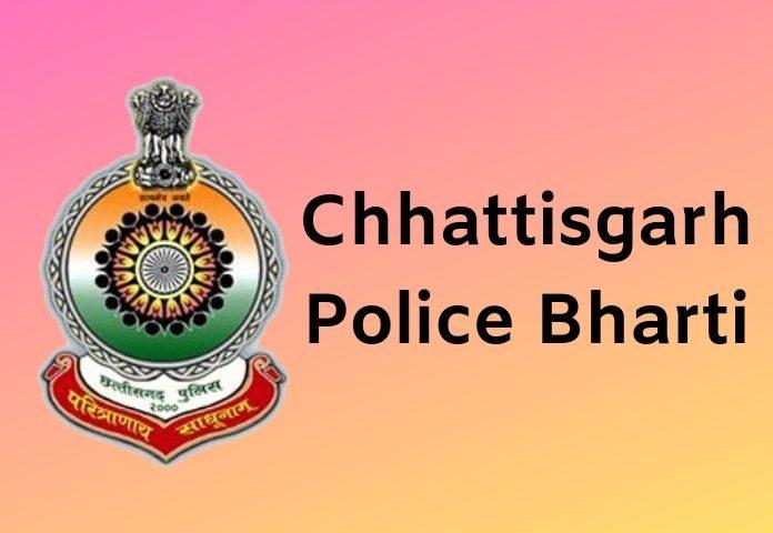 cg polcie bharti ki puri jaanakri jaise chhattisgarh police recruitment