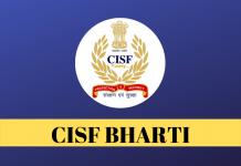 cisf bharti ki puri jaankari jaise cisf head constable bharti