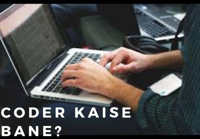 coder_kaise_bane