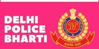 delhi police bharti ki puri jaankari