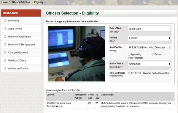 eligibility_form