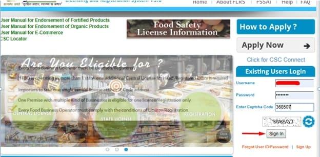 FSSAI License Registration Hindi Mein Jaane I Food Business License
