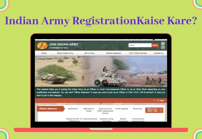 indian army registration ki puri jaankari