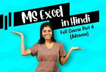 ms-excel-formulas-hindi-advance-ms-excel-course-free-part-1