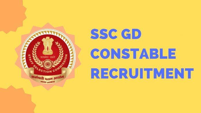 ssc gd constable recruitment bharti ki puri jaankari