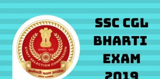 ssc cgl exam 2019 ki puri jaankari | sc cgl in hindi