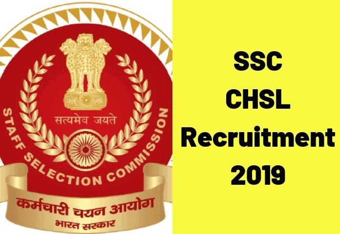 ssc_chsl_recruitment