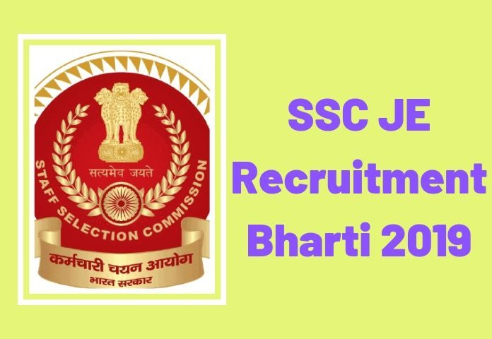 SSC JE Recruitment Bharti 2019 in Hindi | SSC JE Exam ...