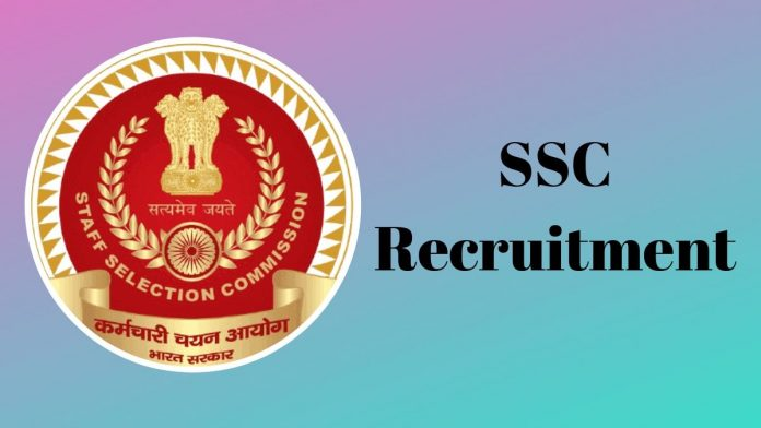 ssc recruitment ki puri jaankari jaise ssc bharti, exam, vacancy