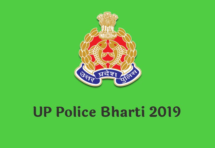 up-police-bharti-2019