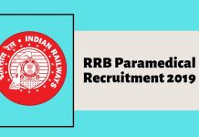 rrb paramedical recruitment 2019 ki jaankari